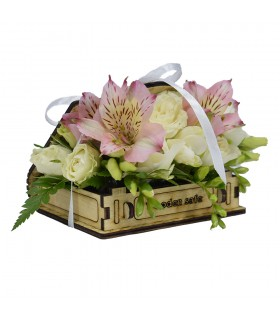 """Wooden Safe"" Blooming Box"