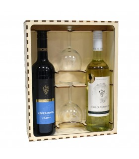 Gift Package with Wine and Glass